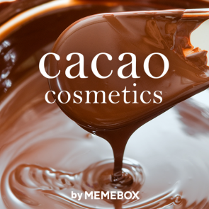 memebox_cacao